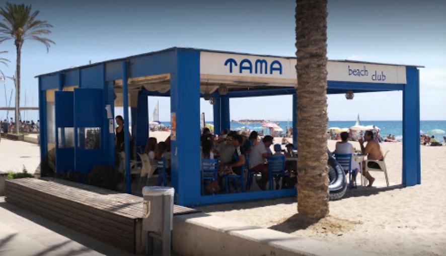 Imágenes de Tama Taberna del Mar