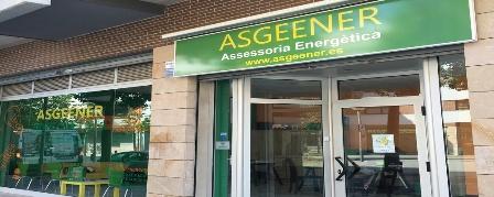Imágenes de Asgeener Grup Gestió Energètica